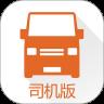 货拉拉司机版5.9.24下载