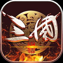 新战争之王游戏下载v1.0.0