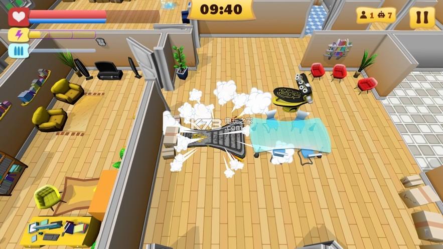 室内竞技场 v1.0 游戏下载 截图