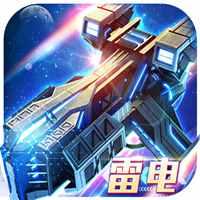 雷电沙龙曼蛇无限银河币版下载v1.0.0