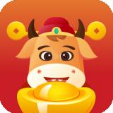 牛來噠紅包版下載v1.0.1