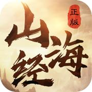 山海萬獸記游戲下載v1.0