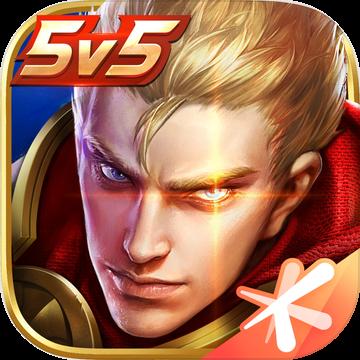 王者荣耀ios安卓互通版最新下载v1.52.1.37