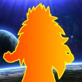 超級龍珠戰士3下載v1.0.1