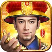 芝麻小县令红颜自由选择游戏下载v1.0