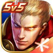 王者荣耀王者模拟战s1赛季正式版下载v1.52.1.37