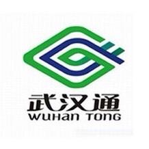 武汉通实名认证app下载v1.0.5