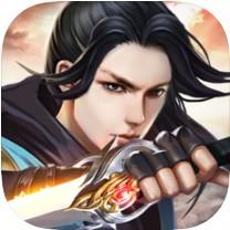 剑灵化仙诀手游下载v1.0