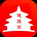 北京健康宝2.0最新版下载v1.0