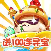 风暴幻想送100连寻宝版下载v1.0