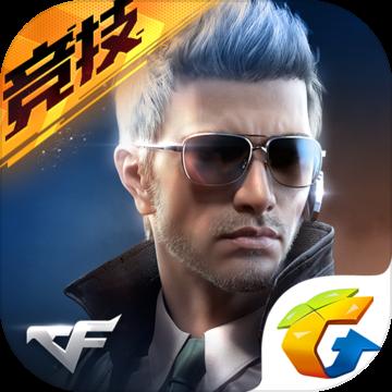 cf手游武器大玩家版下载v1.0.100.370