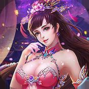 英雄连城满v版无限仙玉内购版下载v1.0.0