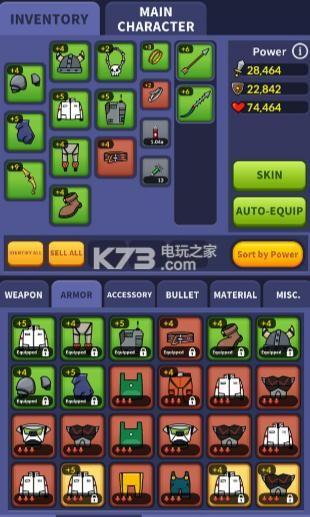 弓箭手的冒险 v1.4.8 游戏下载 截图