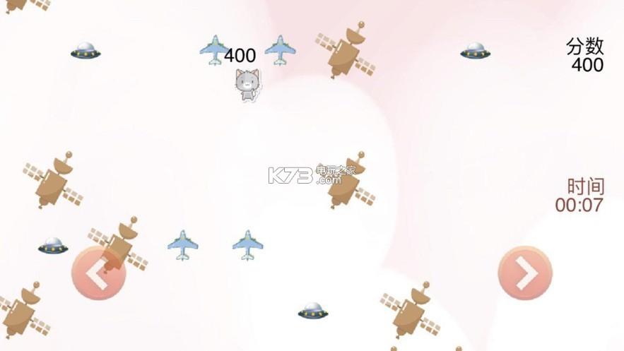 天空之猫 v1.0 游戏下载 截图
