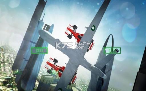巅峰战机红包版 v1.6 下载 截图