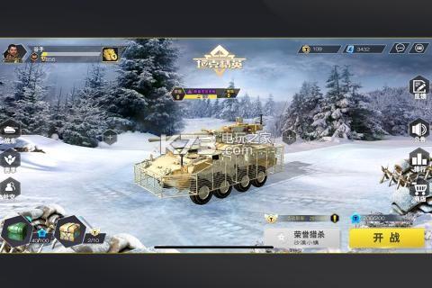 坦克精英 v1.0 手游下载 截图