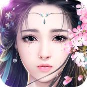 御剑情缘红包版下载v1.17.8