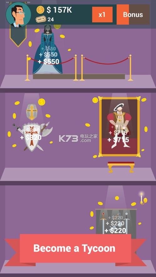 闲置博物馆大亨 v1.0.3 游戏下载 截图