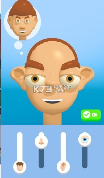 我的脸可以拉皮条 v1.0 游戏下载 截图