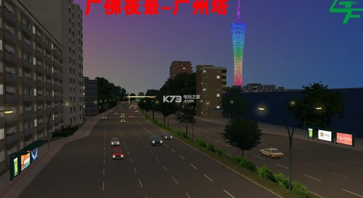 广州巴士模拟2广佛市 下载 截图