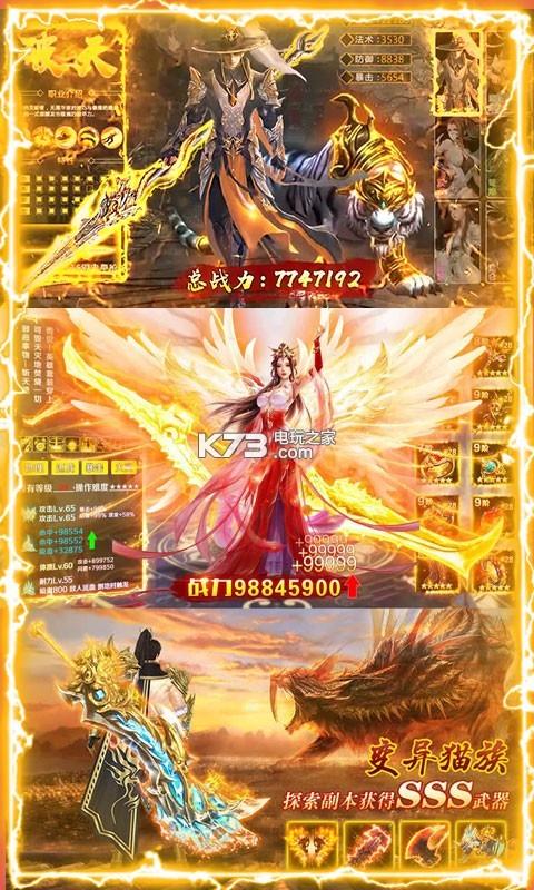 剑侠问情灵剑版 v1.1.2000 手游下载 截图