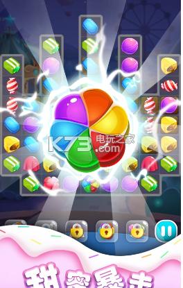 趣消除一糖果红包版 v1.0 下载 截图