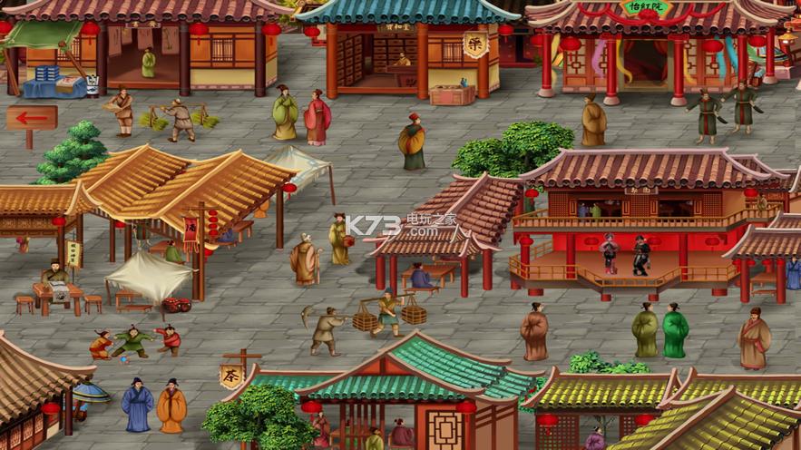 庆余生汉武王朝 v1.0 游戏下载 截图