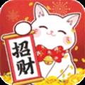送你一只招財貓紅包版下載v1.0