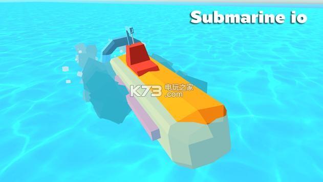 Submarine.io v3.0 下载 截图
