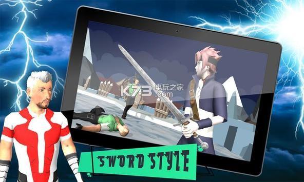 超级英雄战斗模拟器 v0.1 游戏下载 截图
