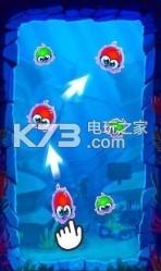 果冻爆爆乐3D红包版 v1.15 下载 截图