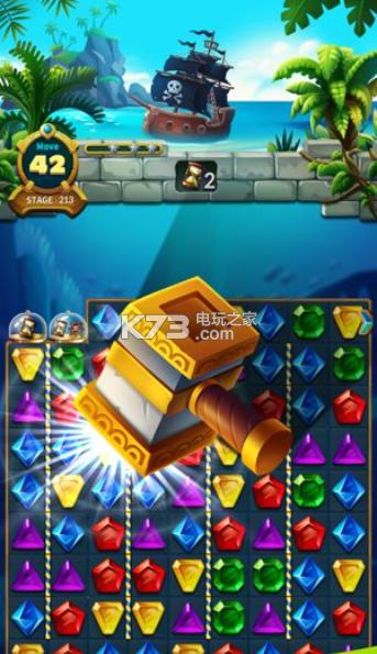 宝石梦幻传奇红包版 v1.00 下载 截图