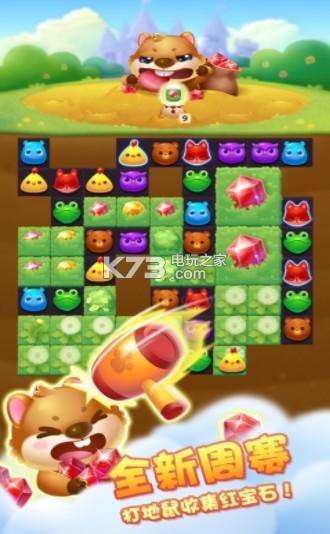 欢乐猪猪猪红包版 v0.3.1 下载 截图