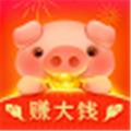 养猪赚大钱红包版下载v1.0