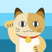 猫长大了下载v1.13.0