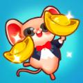 天天來鼠錢紅包版下載v1.0.2