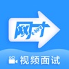 网才招聘app下载v3.7.2
