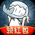 阳光养鲲红包版下载v1.0