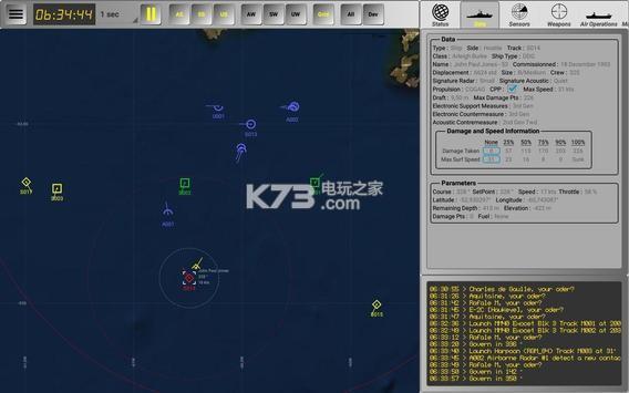 Harpoon v0.091 游戏下载 截图