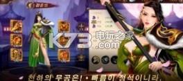 独一无二的妖姬 v1.4.2 游戏下载 截图