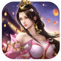 独一无二的妖姬游戏下载v1.4.2