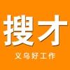 搜才网app下载v6.1.1