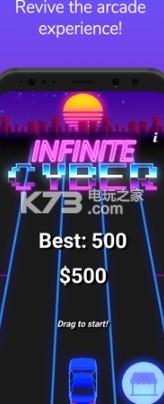 Infinite Cyber v1.0 游戏下载 截图
