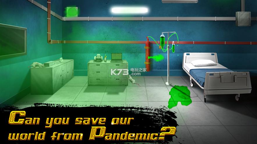 神秘室大流行战士 v1.0 游戏下载 截图