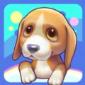 阳光宠物狗红包版 v1.0 下载