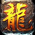 斗法天地满v版无限元宝服下载v1.0.0