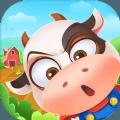 天天养牛赚钱版下载v1.0