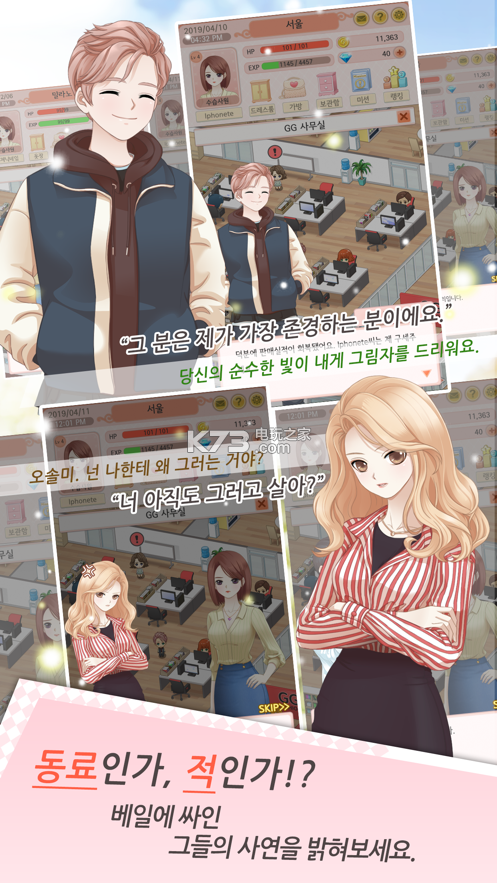名牌商场大亨 v1.2.0 游戏下载 截图
