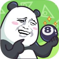 沙雕爆杆游戏下载v1.0