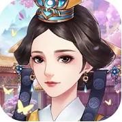 宫中梦安卓版下载v1.0.3